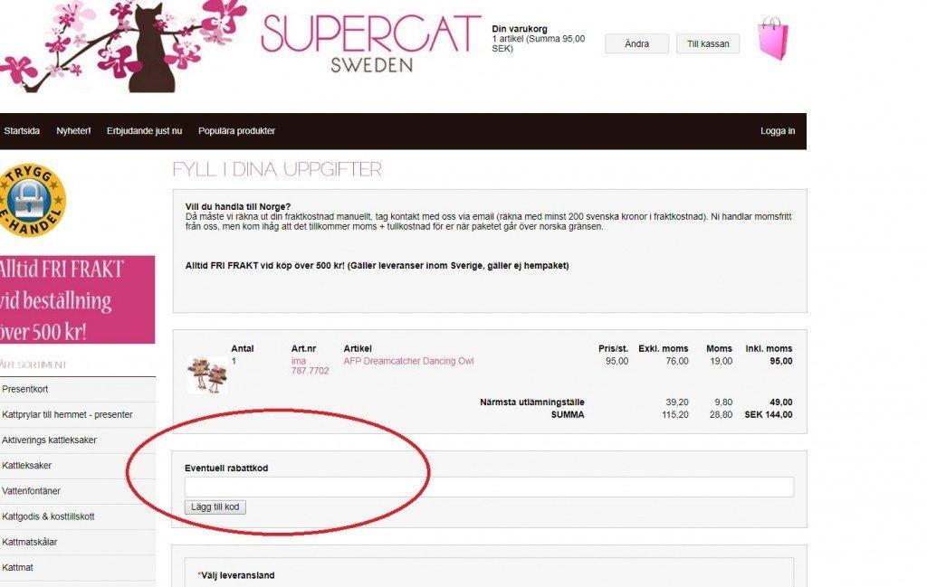 Supercat Rabattkod
